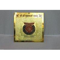 Gold Plated Maa Mahakali Vedic Yantra