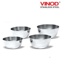 "Vinod Stainless Steel Two Tone 5.5"" Bowl Set Of 6"
