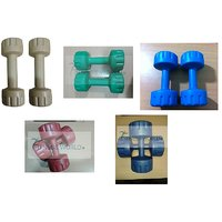 Complete Family Pvc Rubber Dumbells Sets 1 KG+2 KG+3 KG+4 KG+5KG X 1 PAIR EACH