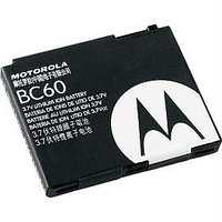 BC60 BATTERY FOR MOTOROLA L6, L2, L7, SLVR L7, C261 Etc.