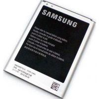 Battery For Samsung Galaxy Note 2 N7100 (EB595675LU)-3100Mah