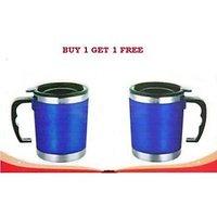 Set Of   Two  Travel Mug