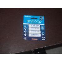 Panasonic  Eneloop 4AAx2000mAh HR-3UTG-B4BTM Rechargeable Batteries (White)