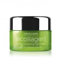 Ecollagen Wrinkle Correcting Night Cream - 50ml