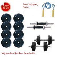 """Welkin 8 Kg Adjustable Rubber Plates + 2 Dumbells Rods 14"""" With Grip"""