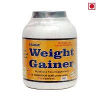 Stamin Weight Gainer Chocolate Flavour-1 Kg Jar