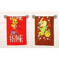 JBG Home Store Set Of 2 Cartoon Print Kids Towel