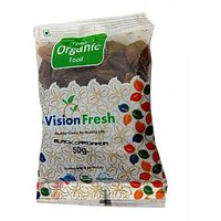 Vision Fresh Organic Cardamom Black (Elaichi) ( Whole) 50 Gms