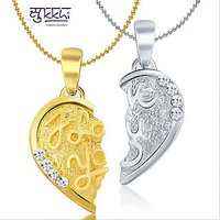 Sukkhi I LOVE YOU Gold And Rhodium Plated 2 In 1 Valentine Broken Heart Pendant With Chain