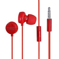 Buy1 Get1 Free Nokia Wh208 Earphones With Mic (red)