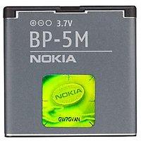 100% NEW OEM BP5M BP-5M BP 5M Nokia Battery
