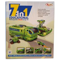 7 In 1 Educational  Rechargeable Solar Energy Kit [CLONE]