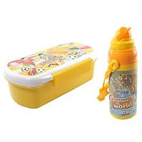 SKI Hide And Seek Slim Lunch Box Wth Water Bottle - Yellow