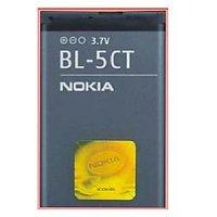 ClickAway New BL5CT BL 5CT BL-5CT NOKIA BATTERY For (3720/6303/6303/6303i/C3-01/5220, Etc)