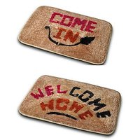 JBG Home Store  Set Of 2 Beautiful Welcome Mats