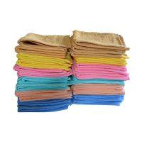 ILiv Multicolored Cotton Face Towel - Set Of 24