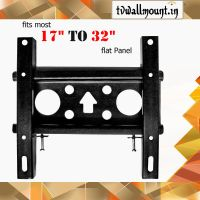 """Fixed Wall Mount Bracket Kit For Sony & Samsung LCD LED TV For Size 32"""" - 74053372"""