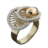 Stylish Adore Ring In 18 Kt White Gold - 74198402
