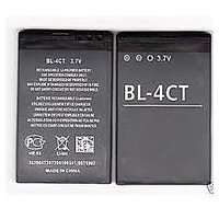100% NEW BL-4CT BL4CT BL 4CT BATTERY NOKIA 5310/5630XM, 6700 Slide, X3