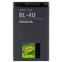 Nokia BL-4U Battery For Nokia 3120 / 5530 / 5730 / 6216 / E66 / E75