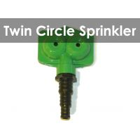 Greenfield Twin Circle Sprinkler | Garden Tool