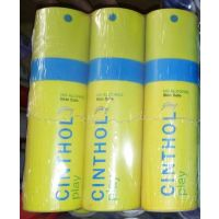 Cinthol  Deo Spray Dual Pack ( Play )-150 Ml X 3 - 74607422