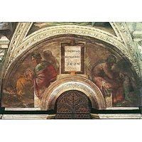 The Ancestors Of Christ - Bezel With Ezekial, Manasseh And Amon By Michelangelo - Museum Canvas Print