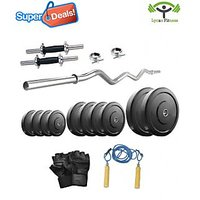 Lycan 22 Kg Home Gym + 2 Pc Dumbbells Rod's + 3 Feet Curl Bar + Glove + Rope - 74871728