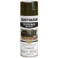 Rust-Oleum Stops-Rust Textured Metallic Spray Paint - Mystic Brown