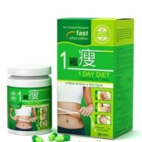1 Day Diet (One Day Diet) 60 Slimming Capsules, Fast Edition, Lose Weight Now!