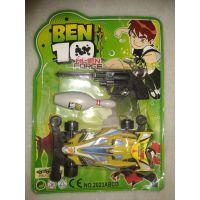 Ben 10 Kids Car And Pistol Ball Aim The Target Game.