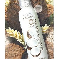 ORIFLAME NATURE HAIR OIL WITH 100% COCONUT OIL 100 ML. - 75661712