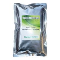 Natural Rajasthani Henna Leaves Powder 200G (A Natural Ornament)