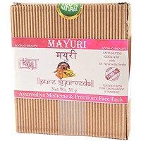 Kvm Research Laboratories Mayuri Premium Sandal Face Pack & Ayurvediya Medicine 30 G