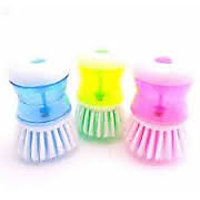 Cleaning Brush With Detergent/ Liquid Soap  Dispenser ( Set Of 2 )