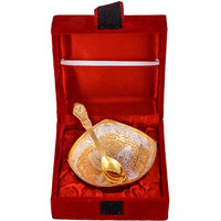 "GS Museum Gold & Silver Plated 4"" Square Bowl With Spoon"