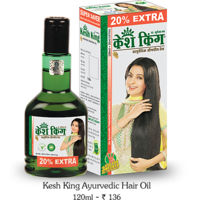 Kesh King Hair Oil - 120ml - 79704698