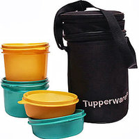 Tupperware Plastic Executive Lunch Box With Black Insulated Bag