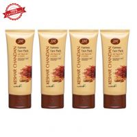 Joy Kesar Chandan Fairness Face Pack - Pack Of 3