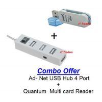 Combo Offer 4 Port USB Hub + Multi Card Reader, Lowest Prize Offer