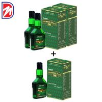 Deemark New Herbal Hair Oil Combo (2+1)