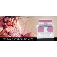 ARMAF ENCHANTED KATARINA BLUSH PERFUME FOR WOMEN 100 ML EDP - 89851111