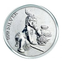 800mg Bal Gopal Silver Coin 999 Purity By Parshwa Padmavati Gold
