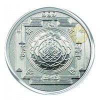 800mg Yantra Silver Coin 999 Purity By Parshwa Padmavati Gold