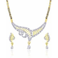 The Ardent Mangalsutra