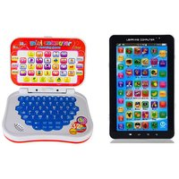 Laptop + Tablet Educational Learning Toys For Kids