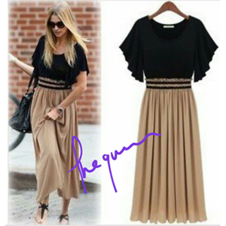Black And Brown Frill Dress