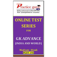 GK Advance (India And World) PGOT-195