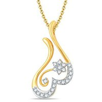 Pure Gold Jewellers 18kt Yellow Gold Floral Curved Pendant With 23pcs Of 0.31cts Diamonds Certified By DGLA