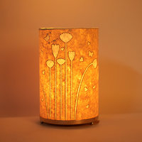 Craftter Round Flying Flowers Textured Yellow Table Lamp